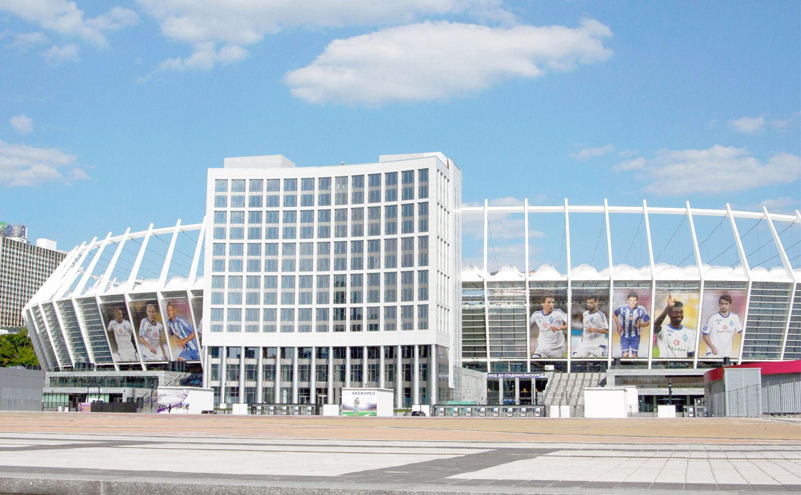 Gira Referenz Kiew Fußballstadion