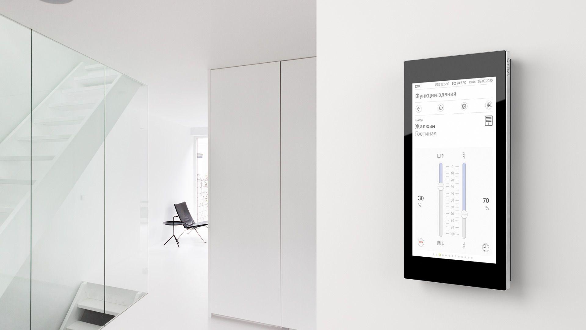 Showrooms und Experten Smart Home Tablet iPad